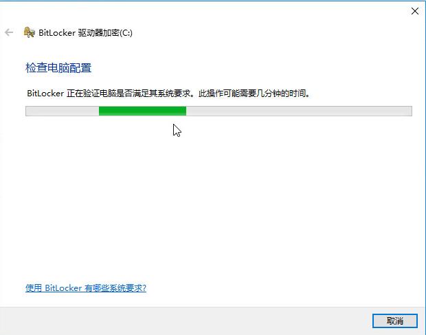 C:\Users\zhoutangtang\Desktop\BitLocker\Bit0.png