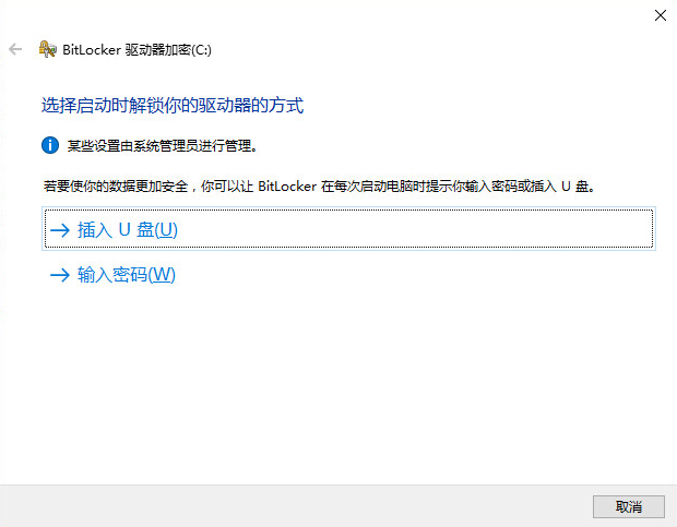 C:\Users\zhoutangtang\Desktop\BitLocker\Bit1.png