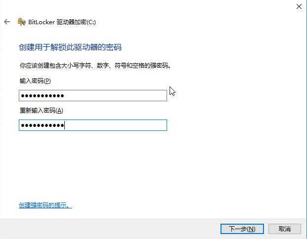 C:\Users\zhoutangtang\Desktop\BitLocker\Bit2.png