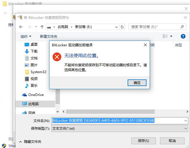 C:\Users\zhoutangtang\Desktop\BitLocker\Bitkkkkkkkkkkkkkkkkkkkk.png