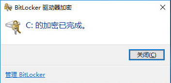 C:\Users\zhoutangtang\Desktop\BitLocker\BitLocker2.png