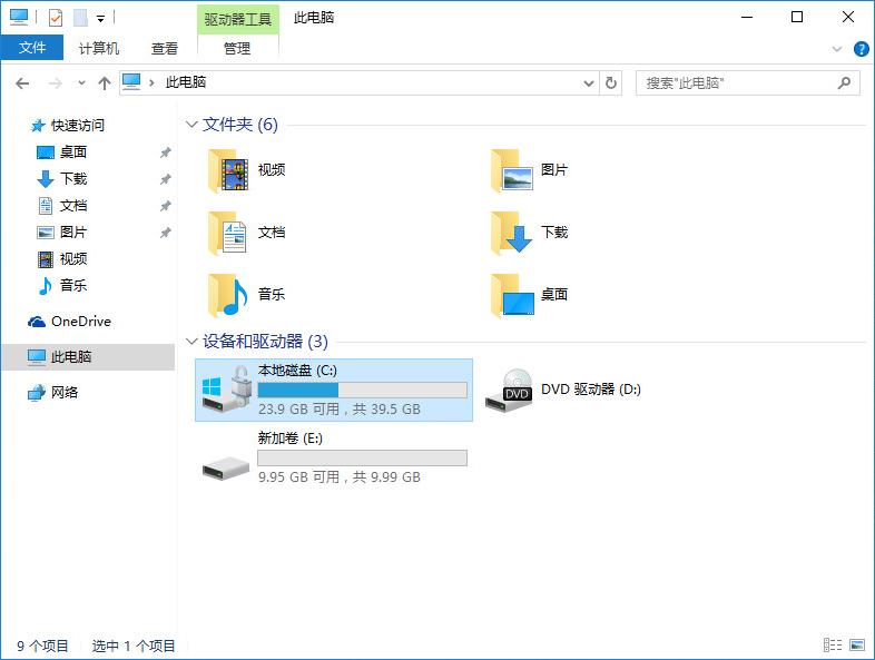 C:\Users\zhoutangtang\Desktop\BitLocker\BitLocker5.png
