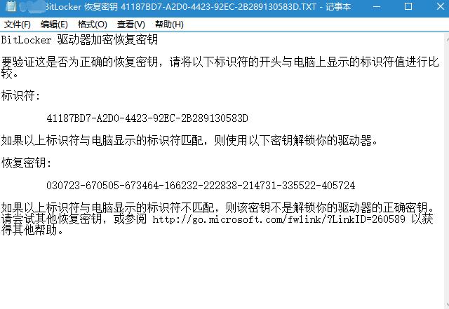 C:\Users\zhoutangtang\Desktop\BitLocker\QQ截图20161009170736.png